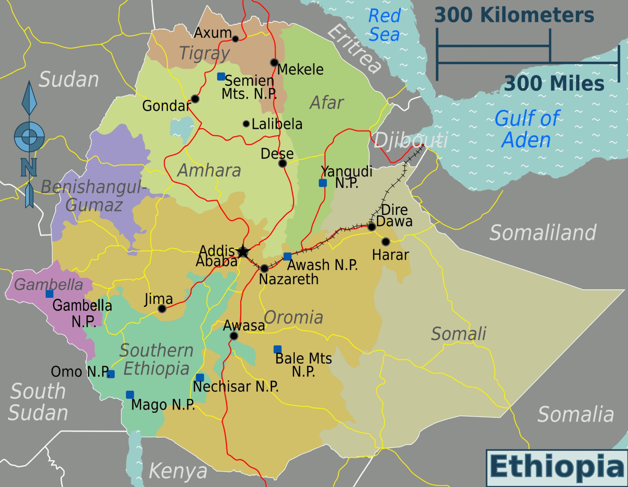 La regione di Gambella si trova in terra etiope al confine sud occidentale con il Sud Sudan, a circa 50 km dalla capitale Addis Abeba