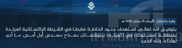 Scontri e contrasti tra al-Qā'ida e lo Stato Islamico 5