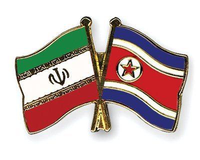 Risultati immagini per Iran e Corea del Nord immagini